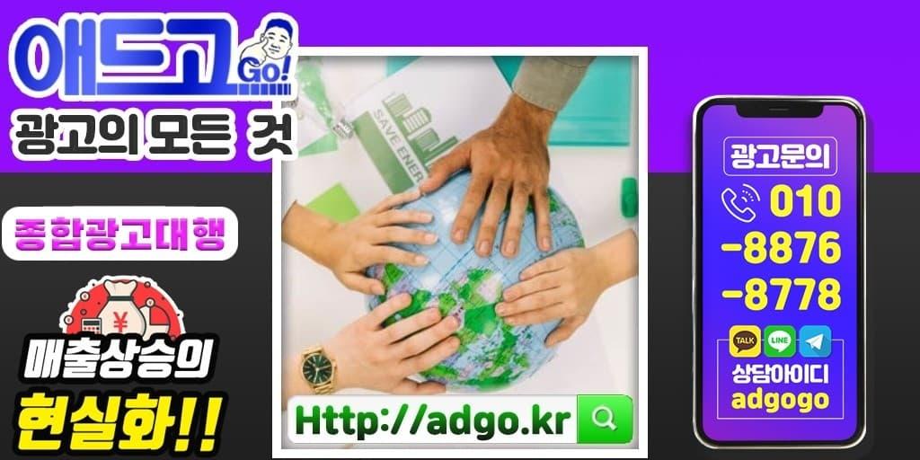 고양어플홍보바이럴마케팅